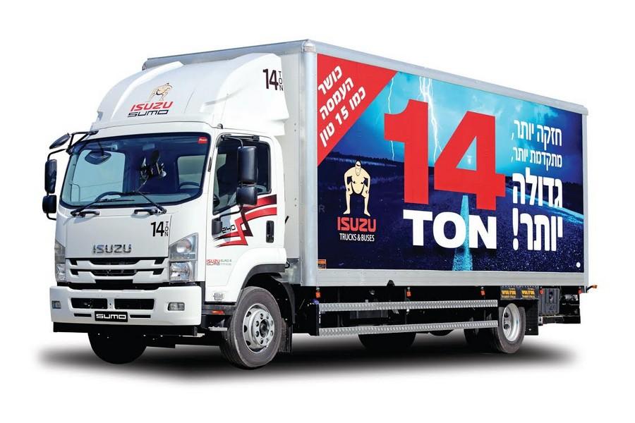 מאוד חדש בישראל: משאית איסוזו סומו עם בלימה אוטונומית YT-02