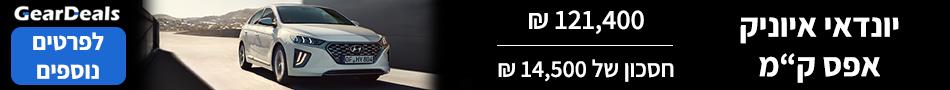 GearDeals