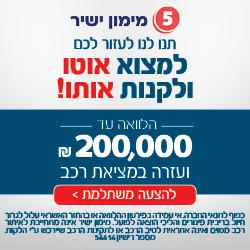 mimun_yashir