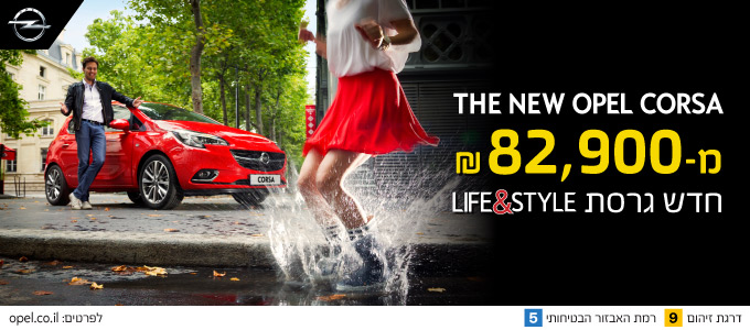 opel_corsa_life_and_style