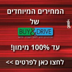 buy_and_drive